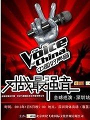 中国好声音对战最强音独家策划