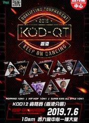 KOD12资格赛香港分站赛