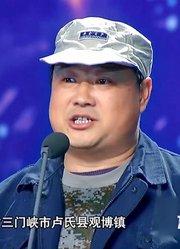 """""""板栗哥""""登台表演,梦想登上国际舞台,唱响农民咏叹调!"""