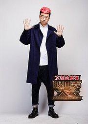 李诞爆笑吐槽李小璐演技,薛之谦笑疯了。