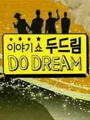 故事秀DO DREAM