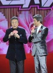 山西卫视中国民歌夜