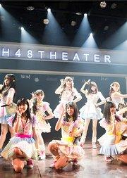 0910 SNH48 N队《专属派对》剧场公演