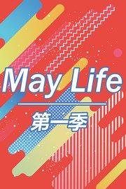 MayLife