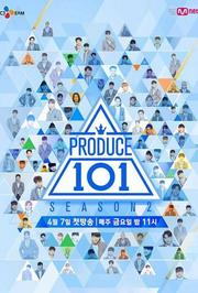 PRODUCE101第2季