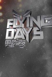 FlyingDays2010
