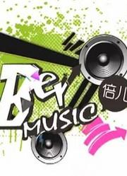 Ber音乐