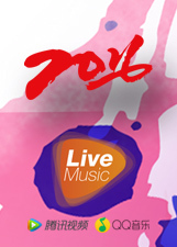 LiveMusic 2016