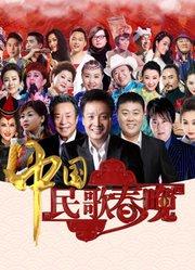 2017山西卫视春晚