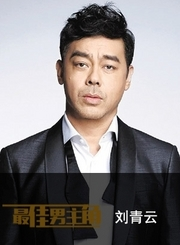 刘青云-最佳男主角
