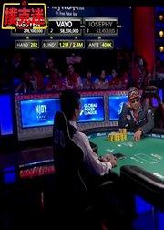 德州扑克迷WSOP2016主赛事决赛桌