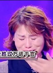 中国情歌汇:王伟讲述能治好B型淋巴癌,是大学同学伸出援助之手