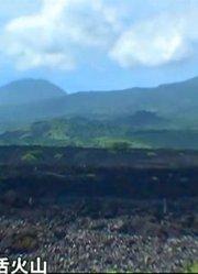 与火山关系密切的玛雅人,两者有何关系?行者前往探秘