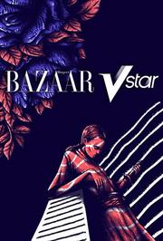 BazaarVSTAR