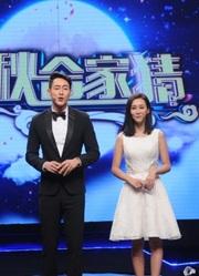 天津卫视2016中秋晚会