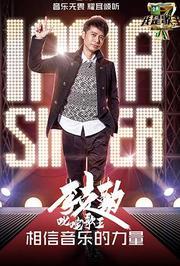 歌手:李克勤