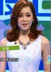 140716淘最上海