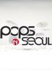 Pops In Seoul 2013