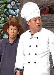 """宋晓峰不会烧菜,被嘲笑是""""废物"""",观众笑得合不拢嘴"""