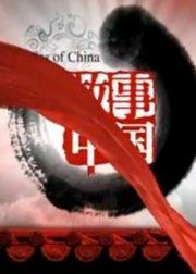 故事中国2015