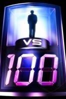 1VS100 2014