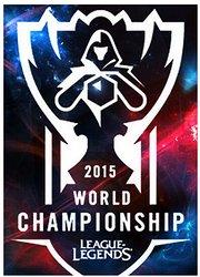 英雄联盟S5全球总决赛