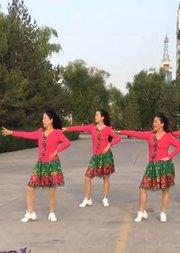 就爱名师-兰子广场舞