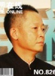 20100805王志文