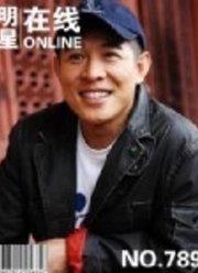 20100419李连杰