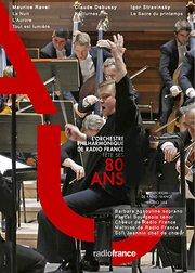 古典音乐会