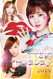 TTS的Holla Day