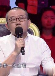 《爱情保卫战》涂磊精彩点评,值得看10遍!
