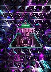 《创造101档案》:第一时间为你全方位揭秘101