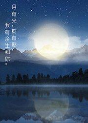 湖南卫视中秋之夜
