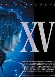 最终幻想15游戏宣传视频