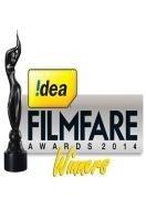 第59届印度电影观众奖颁奖典礼