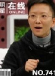 20100108王珮瑜