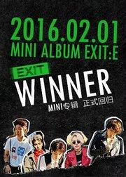 WINNER携《EXIT》帅气回归
