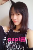 papi酱 2016