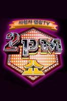 2PM SHOW 2011