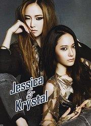 Jessica&Krystal饭制字幕版