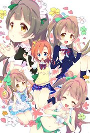LoveLive! OVA