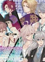 【试听】BROTHERS CONFLICT