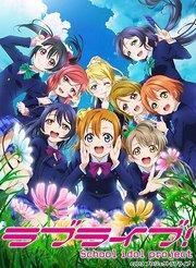 Love Live! 第2季