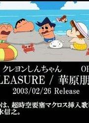 2003年动画歌曲集合
