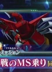 【PV】超级机器人大战OE 第二章追加任务预告