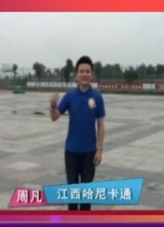 少年师爷之大禹宝藏 宣传片