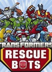 变形金刚 救援机器人 第2季