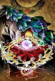 蔷薇少女 第2季