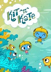 Kit 和 Kate